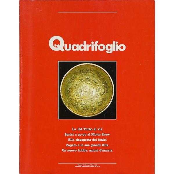 IL Quadrifoglio 1988 3冊セット|itazatsu|02