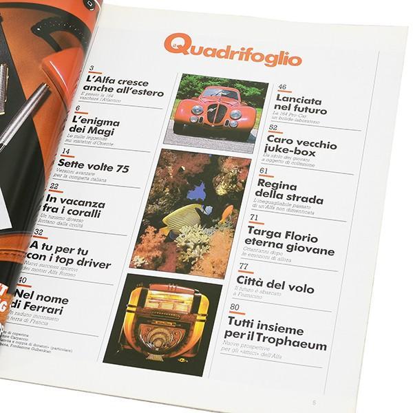 IL Quadrifoglio 1988 3冊セット|itazatsu|14