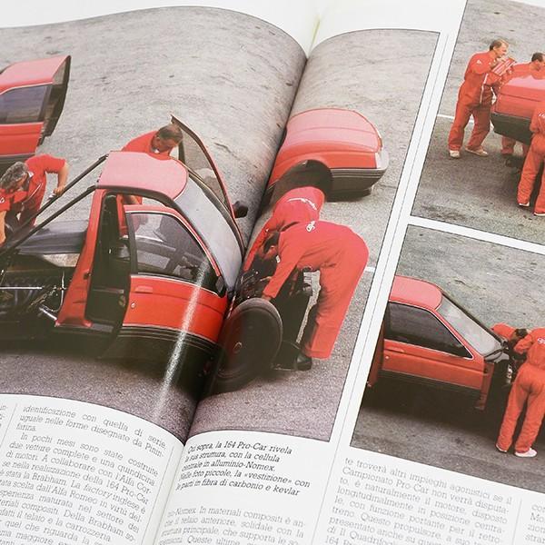 IL Quadrifoglio 1988 3冊セット|itazatsu|17