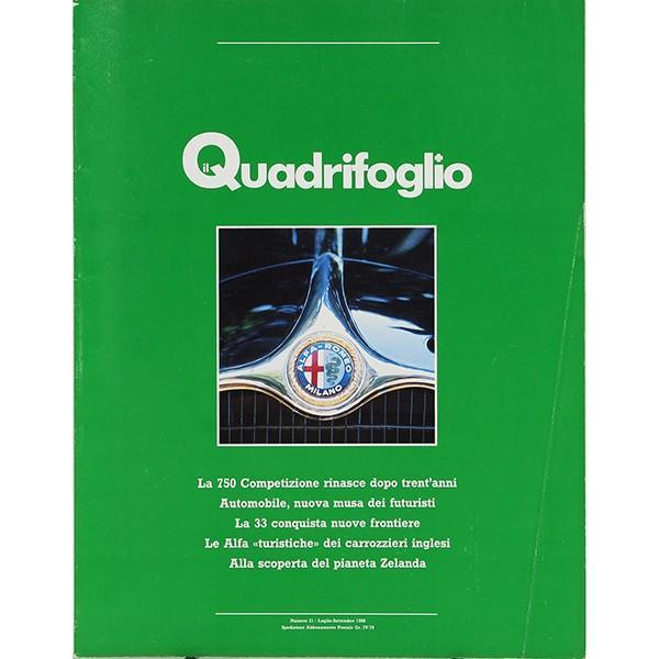 IL Quadrifoglio 1988 3冊セット|itazatsu|03