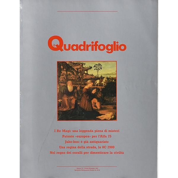 IL Quadrifoglio 1988 3冊セット|itazatsu|04