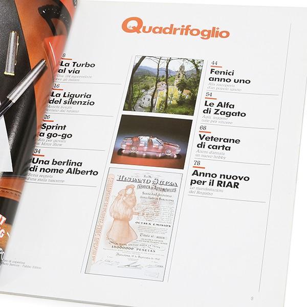IL Quadrifoglio 1988 3冊セット|itazatsu|05