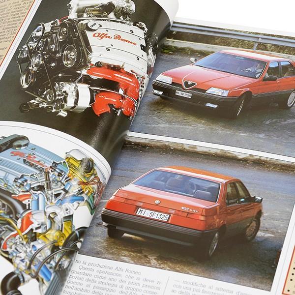 IL Quadrifoglio 1988 3冊セット|itazatsu|06