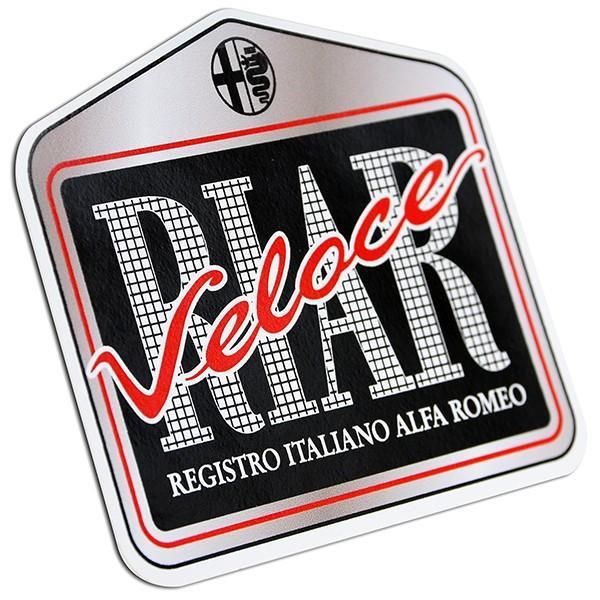 Registro Italiano Alfa Romeo Veloceステッカー(Medium) itazatsu 02