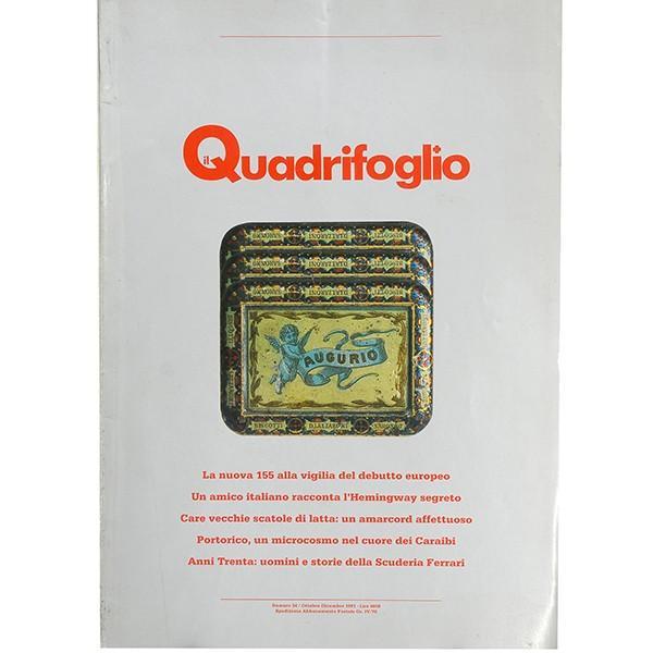 IL QUADRIFOGLIO 1991年版 itazatsu