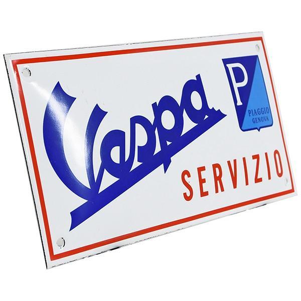 ベスパ Vespa Servizioホーローサインボード|itazatsu|02