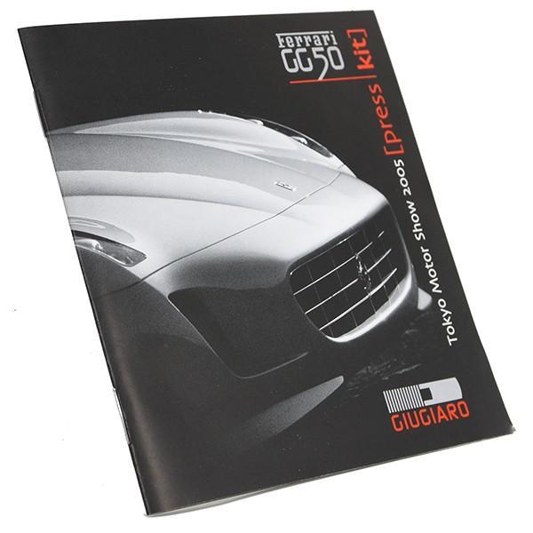 フェラーリ GG50 Tokyo Motor show プレスキット|itazatsu|04