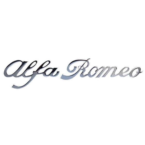 Alfa Romeoメタルロゴ2ピースエンブレム|itazatsu