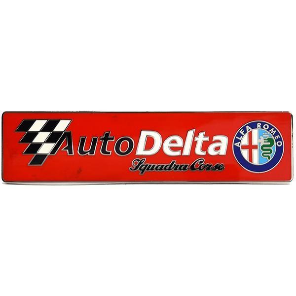 Alfa Romeo Auto Delta Squadra Corse メタルエンブレム|itazatsu