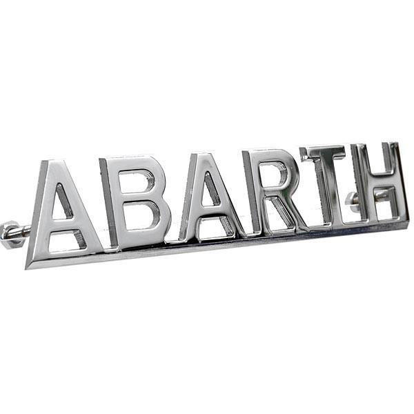 アバルト ロゴエンブレム|itazatsu|02