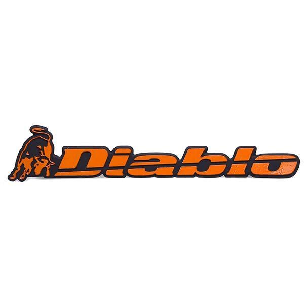 ランボルギーニ車名ロゴエンブレム(Diablo)|itazatsu
