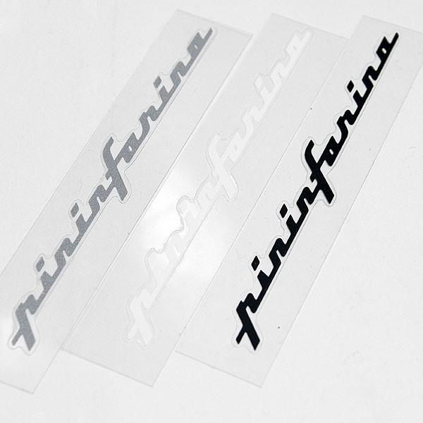 ピニンファリーナロゴステッカー|itazatsu|06