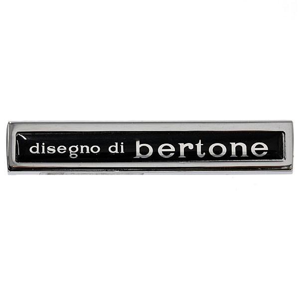 Bertoneエンブレム-disegno di bertone-|itazatsu