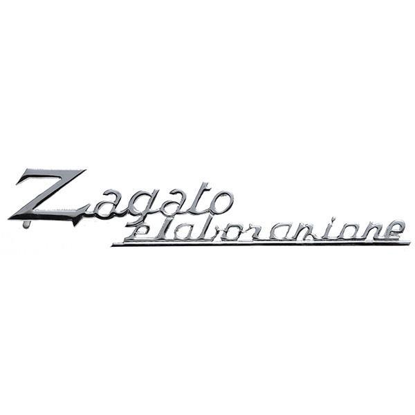 ZAGATO Elaborazioneロゴエンブレム|itazatsu