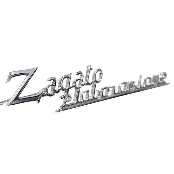 ZAGATO Elaborazioneロゴエンブレム|itazatsu|02