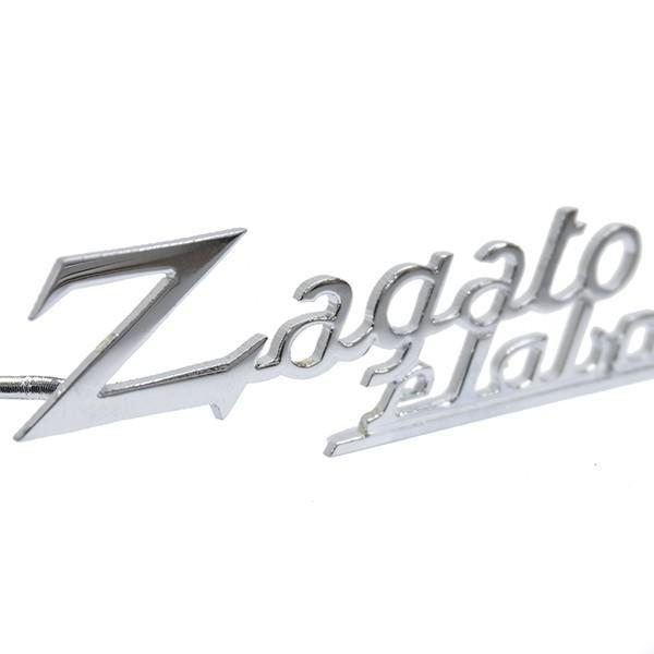 ZAGATO Elaborazioneロゴエンブレム|itazatsu|03