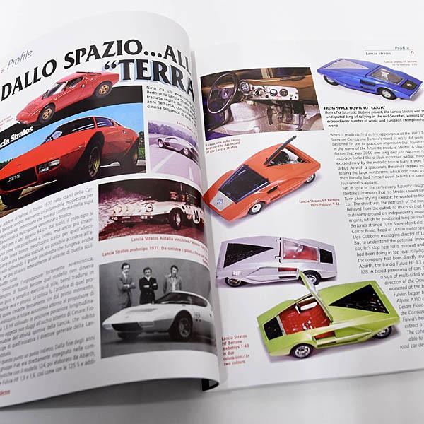 Miniauto & Collectors Vol.8|itazatsu|04