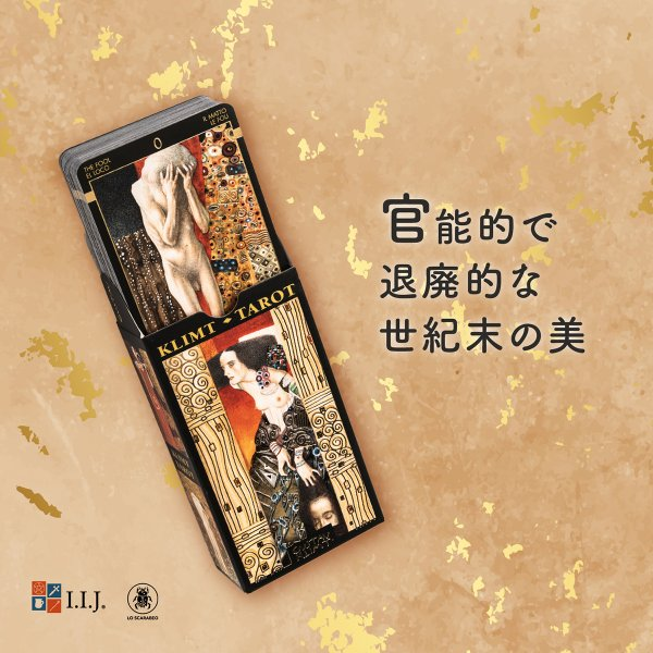 タロットカード ゴールデンタロット・オブ・クリムト 日本語解説小冊子 |item-island-jp2|04