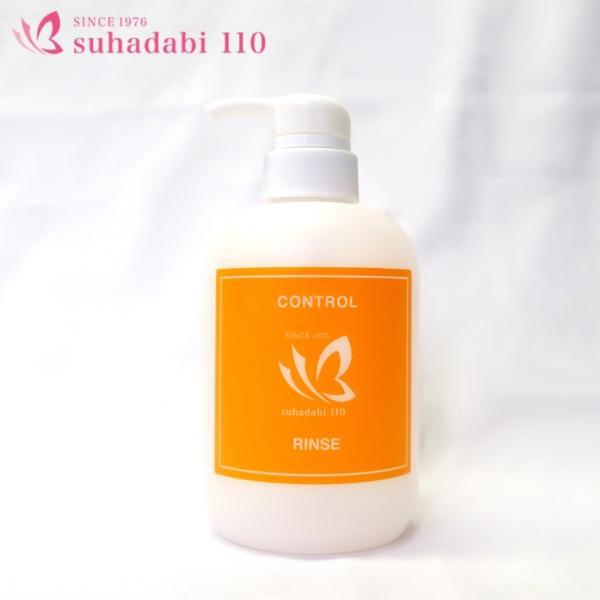 素肌美容研究所 コントロールリンス ボトル スクワラン ホホバ油 保湿 リンス ヘアケア 潤い 500ml 本体|item-japan
