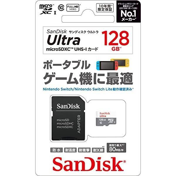 即日 SwitchマイクロSDカード128GBサンディスクウルトラmicroSDXCUHS-Iカード新品20/07/31