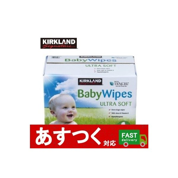 (カークランドベビーワイプ赤ちゃん用おしりふき900枚入)100枚x9個100枚個包装持ち運び便利やさしいソフトタッチコストコ1
