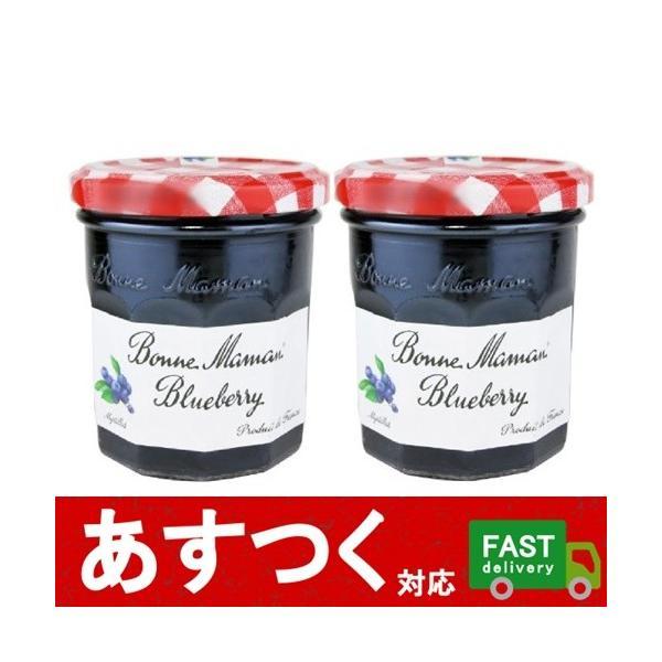 (2個セット ボンヌママン ブルーベリージャム 750g × 2)Bonne Maman プレザーブ フルーツ お菓子 保存料 無添加 フランス コストコ 589993