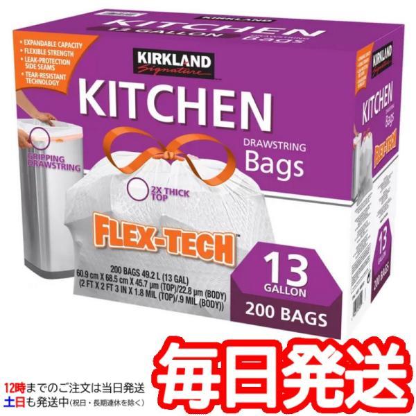 (カークランド ひも付きポリ袋 200枚)ゴミ袋 ひもつき ゴミ箱 ビニール 袋 キッチンバッグ 紐付き DRAWSTRING コストコ 1089787