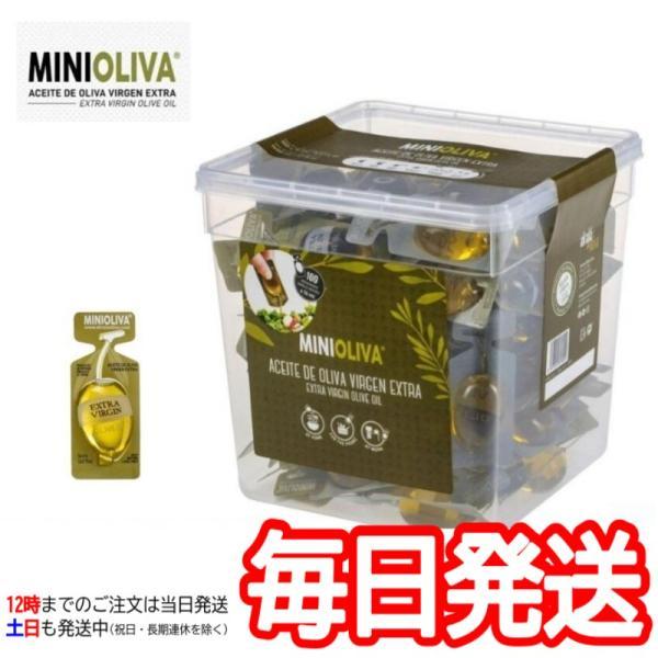 100個入(ALCALA OLIVA S.A miniolive エクストラバージンオリーブオイル 12.8g×100P)食用 オリーブ油 ポーションタイプ 個別包装 14ml コストコ 576872