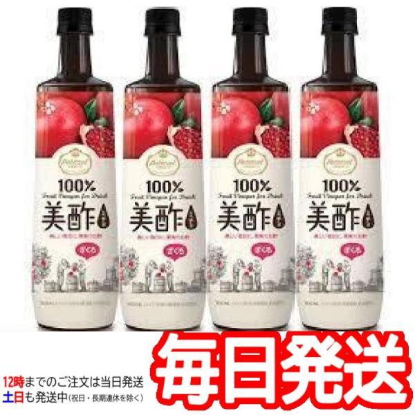 (4本セットCJ美酢(ミチョ)ザクロ酢)900ml×4本希釈用お酢ザクロ健康美容韓国コストコ15090