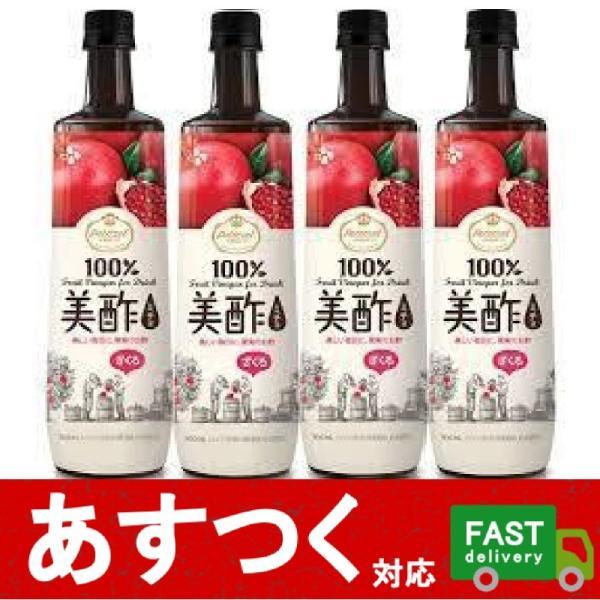 (4本セットCJ美酢ミチョザクロ酢)900ml×4本希釈用飲料お酢ザクロざくろ健康美容韓国コストコ15090