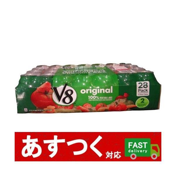 (28本セット キャンベル V8 オリジナル 100%ベジタブル ジュース 340ml×28個)美容と健康 野菜不足 トマトミックスジュース 缶 コストコ 364934