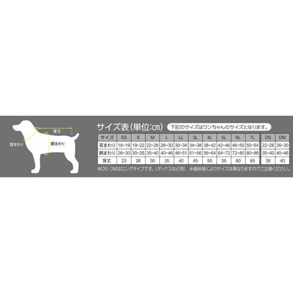 hotdogプレーン(無地)Tシャツ 5L 6L 7L サイズ 【犬用 ワンちゃんの大人気の無地Tシャツ 大型犬 大きいサイズ】|itempetshop|03