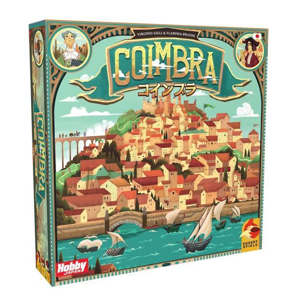 コインブラ 日本語版 (Coimbra) itempost