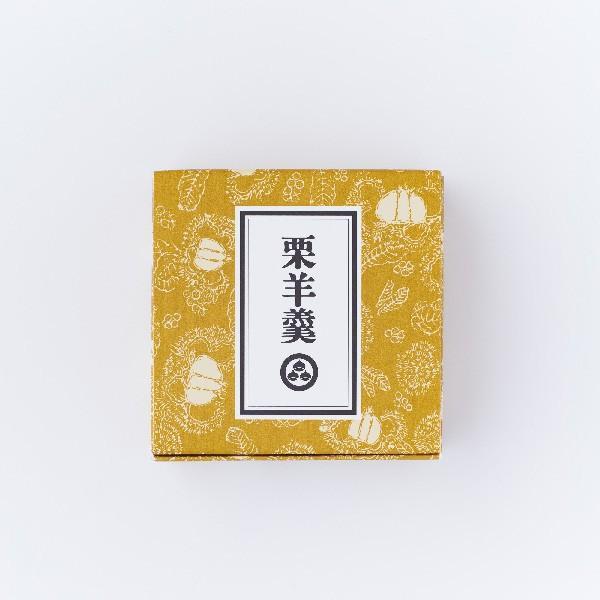 小布施堂栗羊羹ミニ3本入り【信州長野のお土産】|itempost