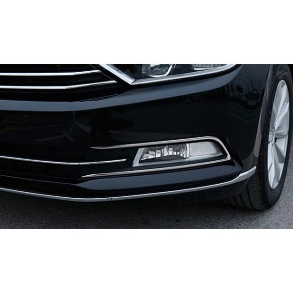 VW New PASSAT(B8) クローム サイドベントトリム|itempost