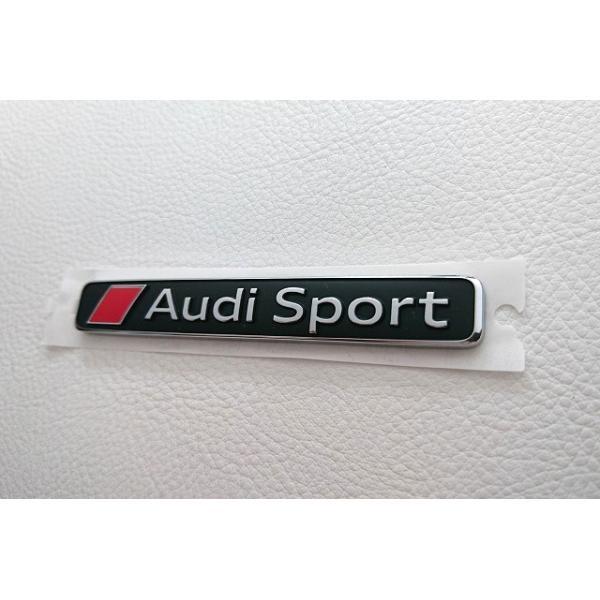 Audi純正 Audi Sport エンブレム itempost 05