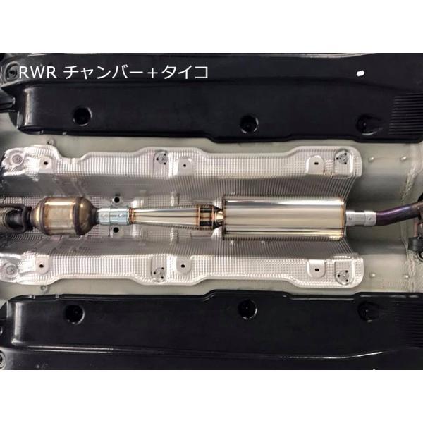 VW up! GTI チャンバーシステム(RWR製) -受注生産品|itempost|04
