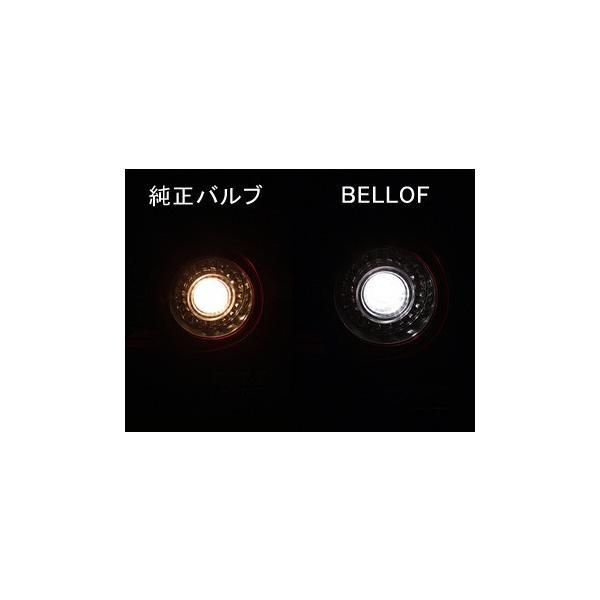 BELLOF リバースミラーバルブ・ホワイト(T16)|itempost|02