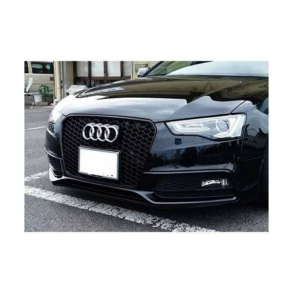 Audi A5 RSスタイル フロントグリル・ブラックフレーム|itempost
