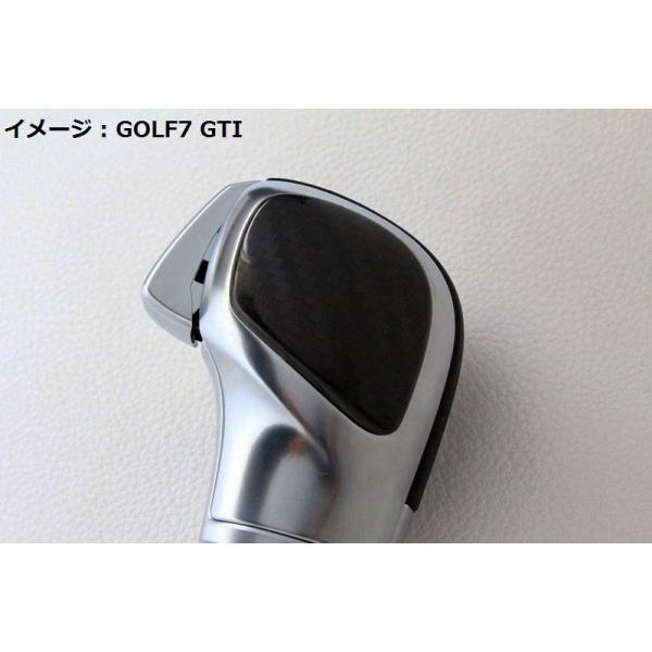 GOLF7/PASSAT/POLO/Tiguan DSGシフトノブ カーボントリム|itempost|02