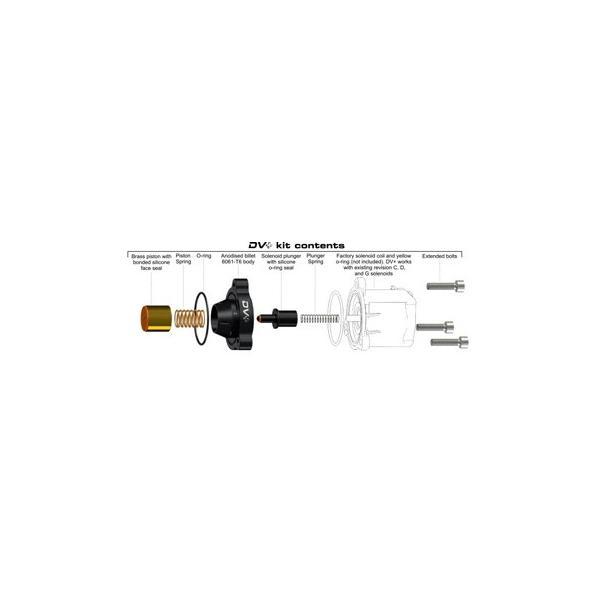 GFB DV+ T9351(強化ディバーターバルブ)|itempost|02