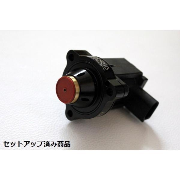 GFB DV+ T9351(強化ディバーターバルブ)|itempost|05