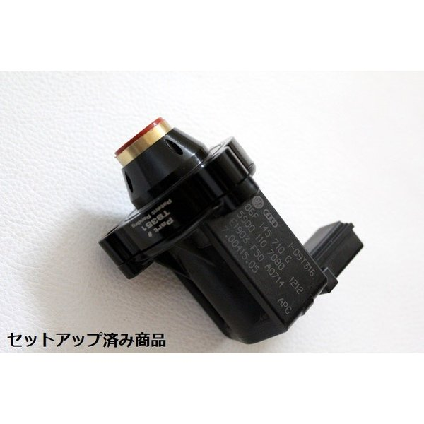 GFB DV+ T9351(強化ディバーターバルブ)|itempost|06