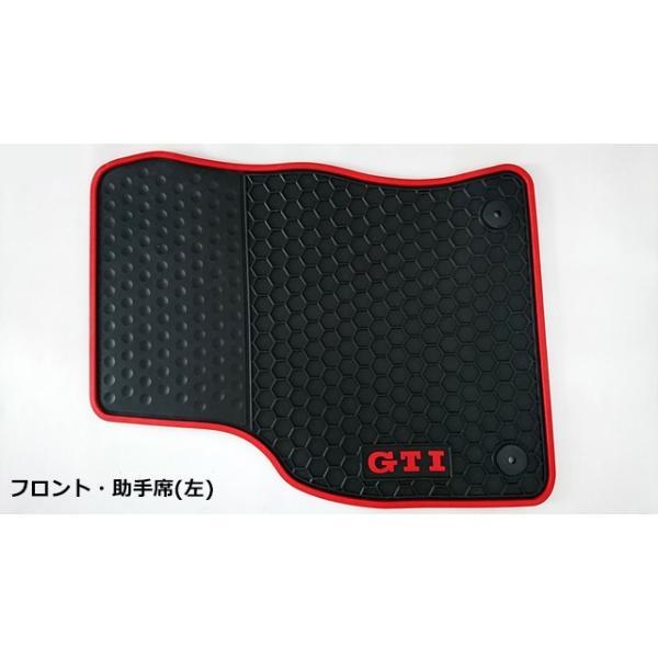 GOLF7 ラバーマット 5pcセット(レッドパイプ・GTIロゴ)|itempost|06