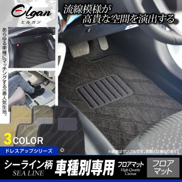 トヨタ マークIIブリット専用フロアマット 年式:平成14年1月〜平成19年5月  型式:JZX,GX110W 2WD,オルガ