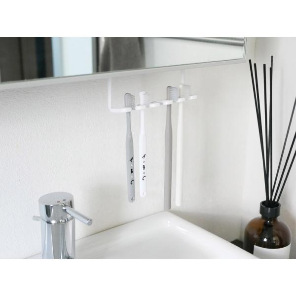 【tower】 洗面戸棚下歯ブラシホルダー ホワイト|itempost