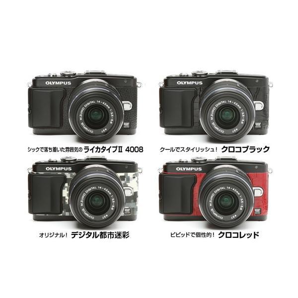 オリンパスE-PL5&E-PL6用張り革キット 8500 デジタル迷彩|itempost|04