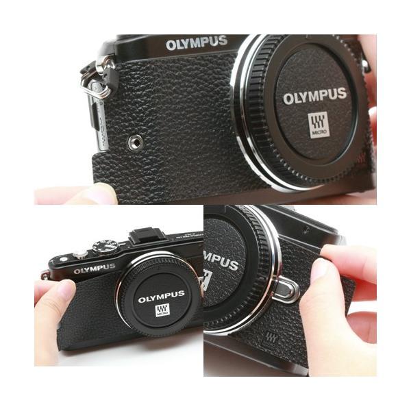 オリンパスE-PL5&E-PL6用張り革キット 8500 デジタル迷彩|itempost|05