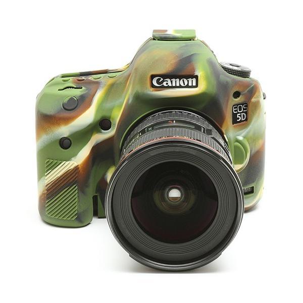 イージーカバー Canon EOS 5DS / 5Ds R / 5D Mark3  用 カモフラージュ|itempost|03