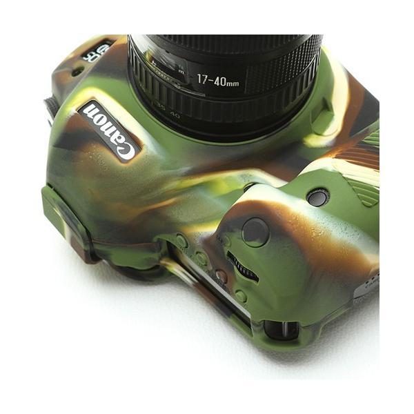 イージーカバー Canon EOS 5DS / 5Ds R / 5D Mark3  用 カモフラージュ|itempost|06